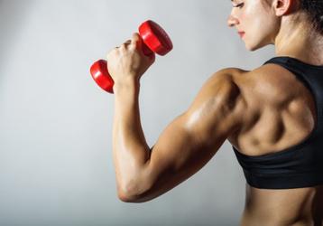 musculação shutterstock