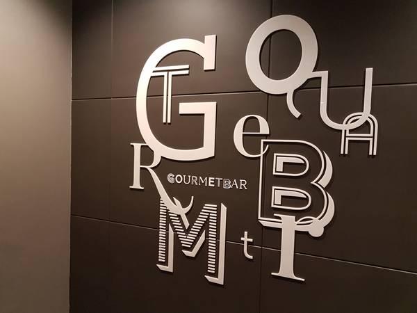 Novotel Center Norte - Gourmet bar (3)