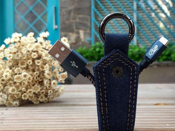 Chaveiro com cabo Micro-USB – (Android e outros) R$ 49,90