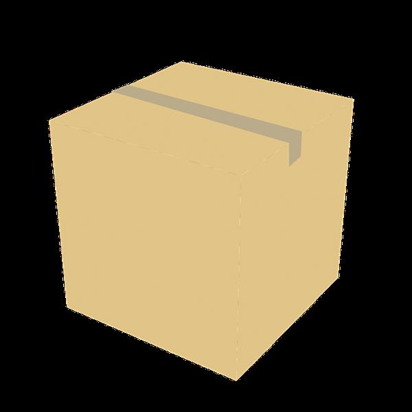 caixa mudança pixabay