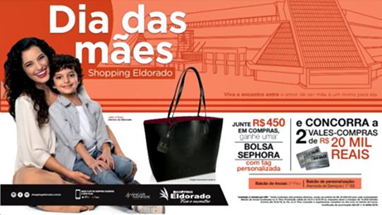 sephora promocao.png