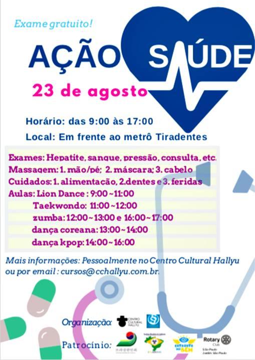 cartaz ação saúde.jpg