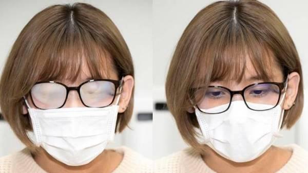 oculos embaçados fotos do depart policia metropolitana de toquio