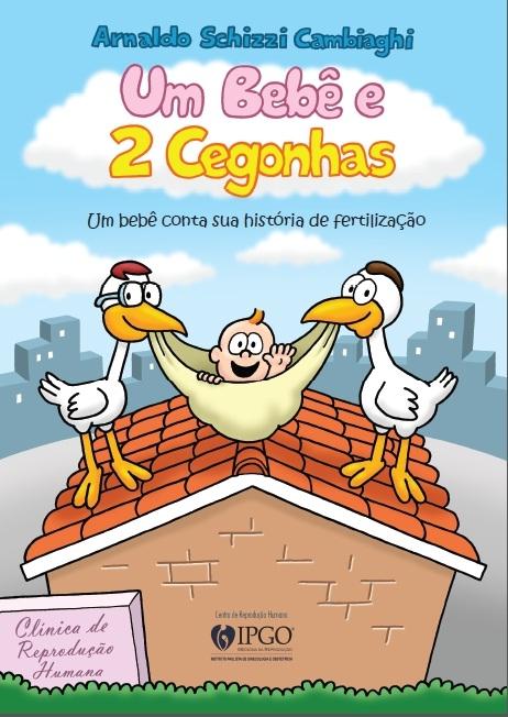 CAPA CEGONHAS OFICIAL